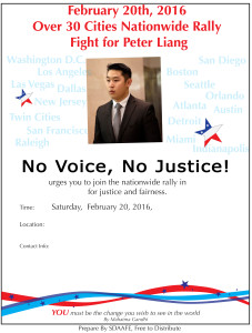 flyer-peterLiang-E1