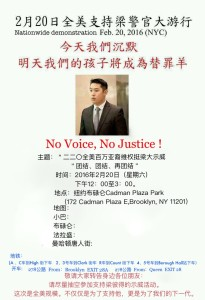 flyer-peterliang-jeslyn